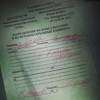 Photo taken at Кафедра стоматологии by Ирина З. on 9/25/2013