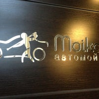 2/20/2013 tarihinde Olga S.ziyaretçi tarafından Moikoff'de çekilen fotoğraf