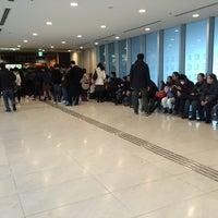 Photo taken at 根室食堂 道玄坂店 by Atitharnbhorn U. on 12/31/2015