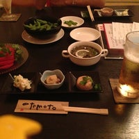 Photo taken at あっとほーむだいにんぐ TAKEDA屋 by Shohgo K. on 8/8/2013