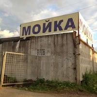 Photo taken at Автомойка by Стив Н. on 7/19/2013