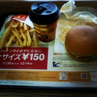 Photo taken at McDonald's by Ivan A. on 8/9/2013