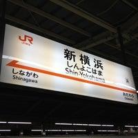 Photo taken at Shin-Yokohama Station by NOBUHIRO I. on 10/27/2012