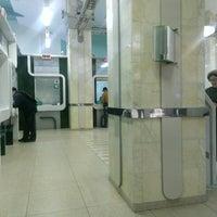 Photo taken at Беларусбанк 703/703 by Volya M. on 4/15/2014