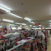 Photo taken at サンサンクック プラザ店 by tomosan0919 on 9/14/2013