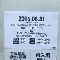 8/31/2016にKeisuke M.が4.14で撮った写真