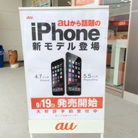 Photo taken at auショップ 三刀屋 by 寺田 博. on 9/17/2014