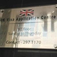 Photo taken at UK Visa Application Centre by Close .. on 9/1/2013