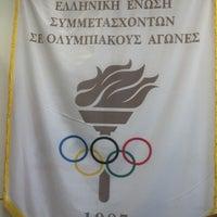 Photo taken at Ελληνική Ολυμπιακή Επιτροπή by Alex L. on 3/7/2018