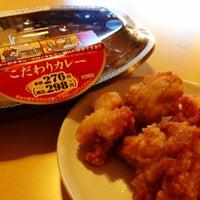 Photo taken at アルフェイズ有限会社 by nakanoken on 9/30/2014