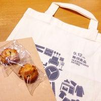 Photo taken at アルフェイズ有限会社 by nakanoken on 9/12/2014