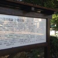 Photo taken at 旧国泰寺愛宕池 by Tsumita on 9/8/2013