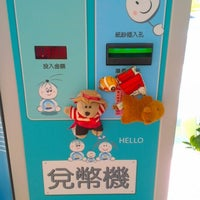 Photo taken at 衣博士洗衣連鎖 Dr. Washing Chain Store 信安店 by rclara S. on 7/18/2014