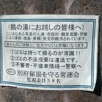 Photo taken at 鶴の湯 by 二背 た. on 11/19/2017