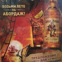 Photo taken at Captain Morgan by Владимир Н. on 8/3/2013