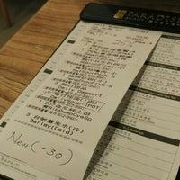 Photo taken at Paradise Inn (乐天客栈) by Eric L. on 3/21/2016