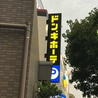 Foto tomada en ドン・キホーテ 世田谷若林店 por YDO el 4/15/2018