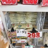 Foto tirada no(a) ドン・キホーテ 世田谷若林店 por YDO em 4/15/2018