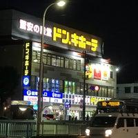 1/21/2018에 YDO님이 ドン・キホーテ 世田谷若林店에서 찍은 사진