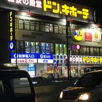 Foto tomada en ドン・キホーテ 世田谷若林店 por YDO el 10/14/2018