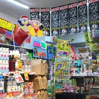 Foto tomada en ドン・キホーテ 世田谷若林店 por YDO el 4/21/2018