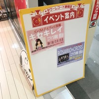 Photo taken at TOWER RECORDS 静岡店 by かづさ on 1/5/2018