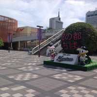 Photo taken at Kaihimmakuhari Station by i-bar on 9/6/2012