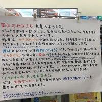 Photo taken at ローソン 丸亀原田町店 by kiy0sh on 4/16/2017