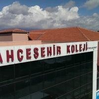 Photo taken at Bahçeşehir Koleji Ortaokulu by Mustafa C. on 9/20/2013