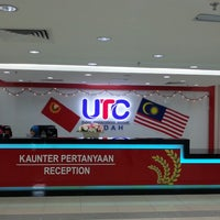 Photo taken at Urban Transformation Centre (UTC) by Nazrin R. on 8/24/2013