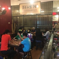 Photo taken at 阿旦私房菜 A'Tan CoffeeShop by Live2work2play F. on 3/19/2017