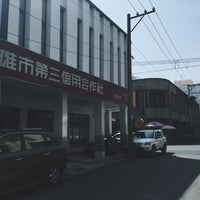Photo taken at The Kaohsiung Third Credit Co-Operative by Tiat-lîng K. on 3/28/2016