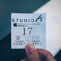Photo taken at Studio A by Tiat-lîng K. on 5/23/2016