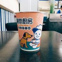Photo taken at 晨間廚房 by Tiat-lîng K. on 6/10/2018