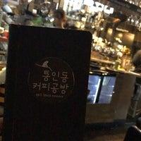 Photo taken at 통인동 커피공방 by Bae I. on 10/9/2017