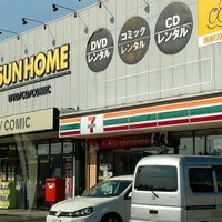 Photo taken at 7-Eleven by Hiro on 9/1/2013