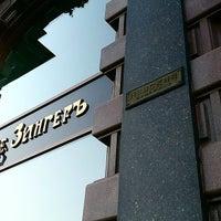 Foto diambil di Singer House oleh Максим К. pada 7/27/2014