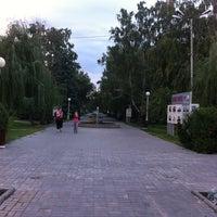 Photo taken at Администрация Красноармейского района by 🎀Yana🎀 . on 9/6/2013