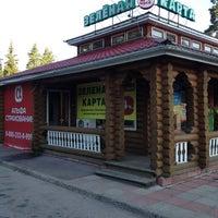 Photo taken at Альфа-страхование by Elfimova on 7/27/2013