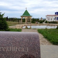 Photo taken at Русский сад by VladislaV T. on 6/21/2014