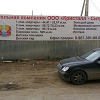 Photo taken at Караван by Грек on 5/21/2014