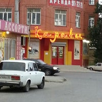 Photo taken at Караван by Грек on 8/28/2013