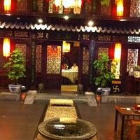Photo taken at 老浒记陈家土院 by Shan W. on 10/3/2012