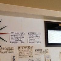 10/1/2013にaliang s.がHI, HOW ARE YOUで撮った写真
