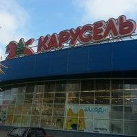 Photo taken at Карусель by Aleks Мazda on 7/28/2013