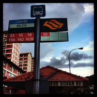 Photo taken at Bus stop 53249 (Blk 210) by Ashley I. on 12/20/2012