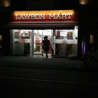 Photo taken at Lawson Store 100 by がおーさん on 8/30/2014