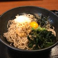 8/19/2018に翁庵が湯の郷 絢ほのか 札幌清田で撮った写真