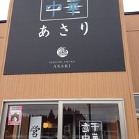Photo taken at 煮干中華あさり by 翁庵 on 3/22/2014