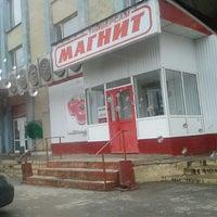 Photo taken at Универсам Магнит by Юля on 9/6/2013